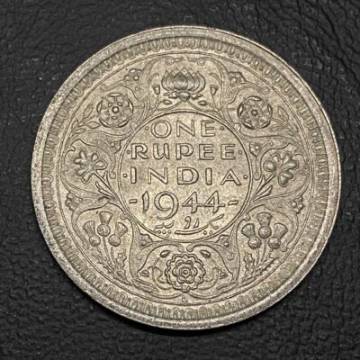 King George VI silver rupee 1944 Lahore mint Gem condition