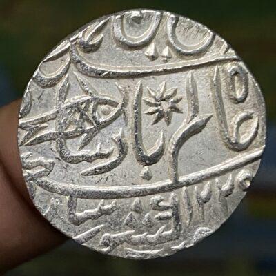 Bengal presidency Silver Rupee, Muhammadabad Benaras mint , UNC