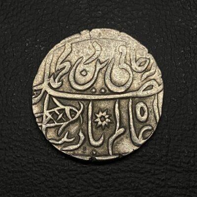 Bengal Presidency silver rupee with fish, muhammadabad benaras mint