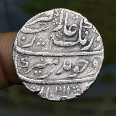 Aurangjeb Alamgir KHAMBAIT mint rupee