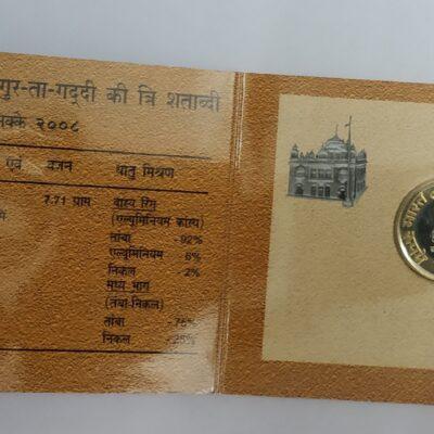 TER-CENTENARY OF GUR-TA-GADDI OF SHRI GURU GRANTH SAHIB PROOF SET 2008