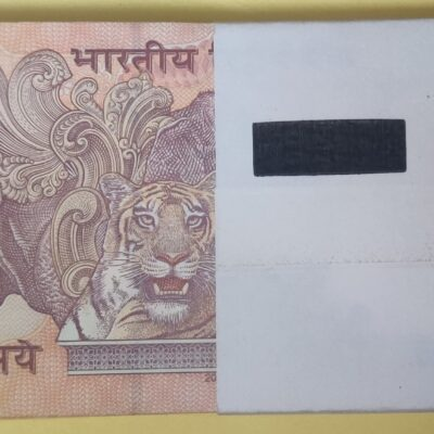 10rs. Fancy Number full Bundle with 666666