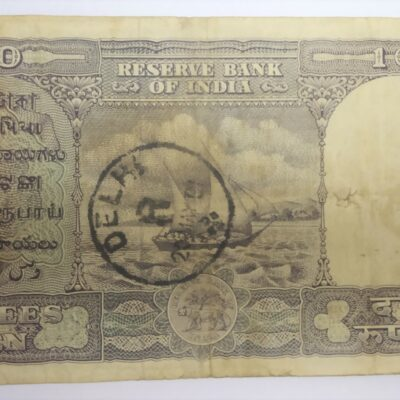Rs 10 Note Governor HVR Iyengar Fafda Issue Big Size Note