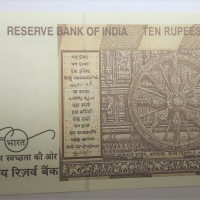 Rs 10 ***786 Note*** Year 2018 ***Sign Urjit Patel***