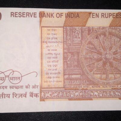 Cutting Error UNC Rs 10 Note 2018 Sign Urjit Patel Inset A Prefix M