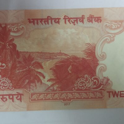 Rs. 20 STAR Note Old Series Governor Urjit Patel Year 2017 UNC