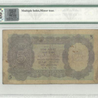 British India George VI Rs 5 Banknote certified by PMCS