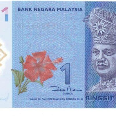 1 RINGGIT MALAYSIA POLY PLASTIC GEM UNC ENDING HOLY NO JN 9999786