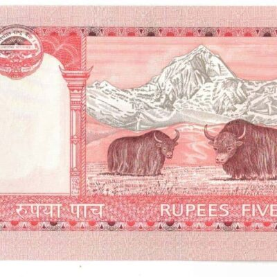 NEPAL 5RS GEM UNC NOTE ENDING HOLY NO 245786
