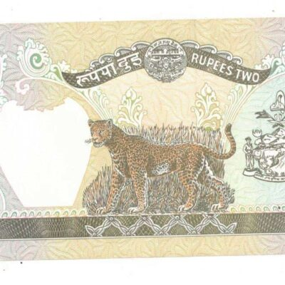 NEPAL 2 RS NOTE GEM UNC ENDING HOLY NO 550786