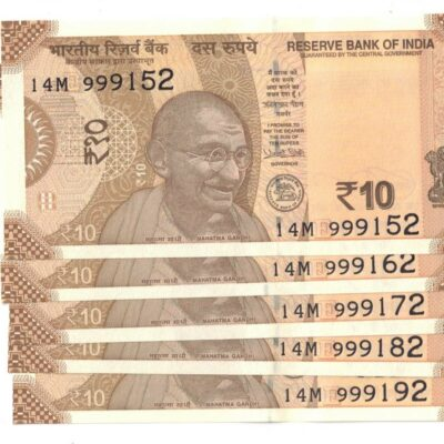 10 NOTES 2018 FANCY NO 999102 TO 92