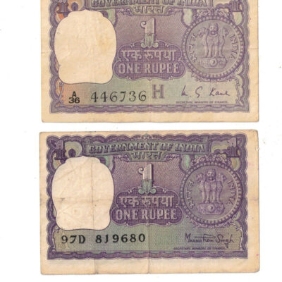 4 NOTES 1 RS BIG COIN USED 4 GOVERNOR