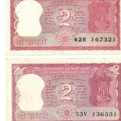 5 Notes 2 Rs Tiger UNC Sign 5 Governors With s jagganathan see photo