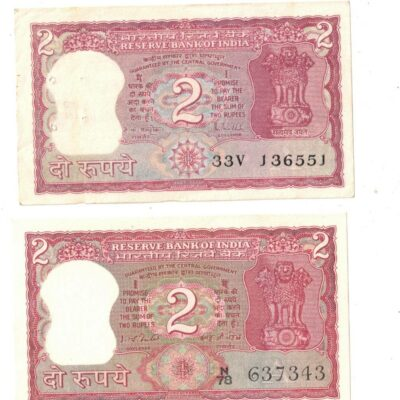 5 NOTES 2RS TIGER 5 GOVERNOR SIGN WITH S JAGGANATHAN