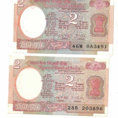 5 NOTES 2RS SATELLITE 5 GOVERNOR INCLUDING MANMOHAN SINGH