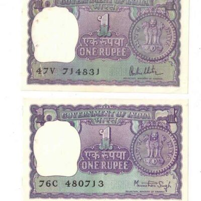 4 NOTE 1RS GEM UNC BIG COIN 4 GOVERNOR