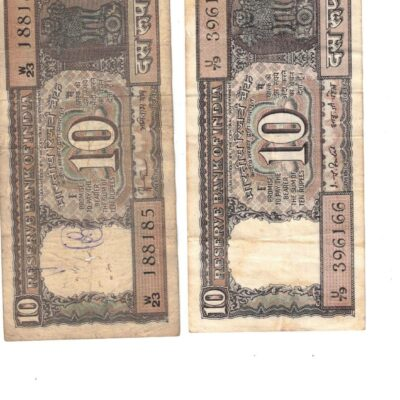 8 NOTE 10 RS BOTT USED 8 GOVERNER SIGN RARE