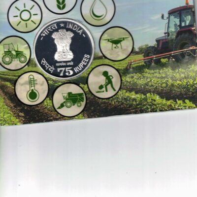 75 RUPEES RARE COIN 75TH ANNIVERSARY OF FAO PROOF SET