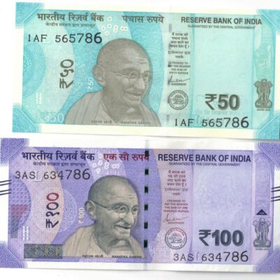 4 NOTE 10RS 20RS 50RS AND 100 RS GEM UNC ENDING HOLY NO 786