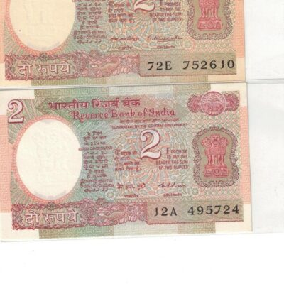 LOT OF 8 NOTES OF 2 RS SATELLITE DIFFERENT GOVERNORS