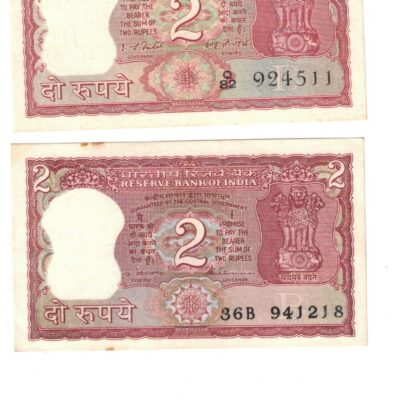LOT OF 6 NOTES OF 2 RS TIGER DIFFERENT GOVERNORS