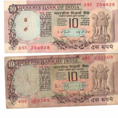 4 NOTE SET 10 RS PEACOCK USED 4 GOVERNER SIGN WITH M NARESIMHAM AND K R PURI