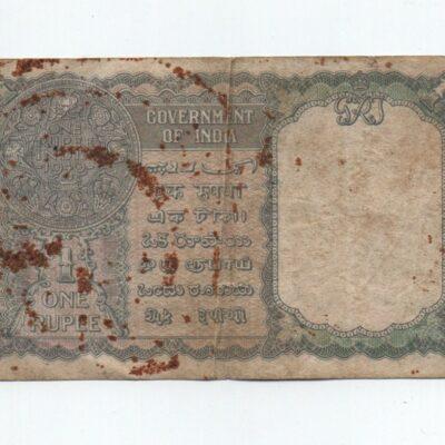 Burma MILY Overprint One Rupee 1944 Note
