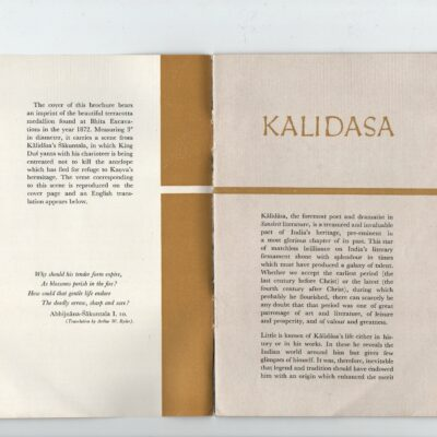 India 1960 Kalidasa stamps booklet (without stamps)