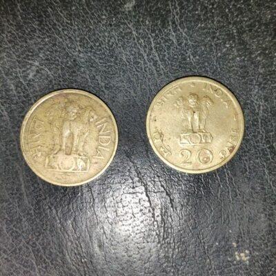 suraj kamal and kamal 20 paise coin