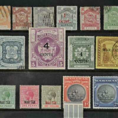 BRITISH COLONIES AND COMMONWEALTH STAMPS HIGH CV