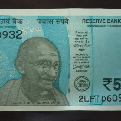 Rs 50 Note UNC Governor Urjit Patel 2018 Printing Error at back
