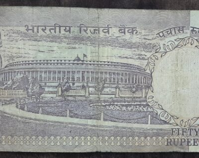 Error 50 Rupees Old Note