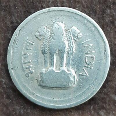 Error 25paise coin