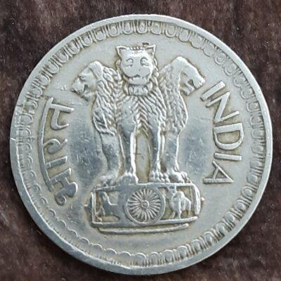 1976 Error 50 paise coin