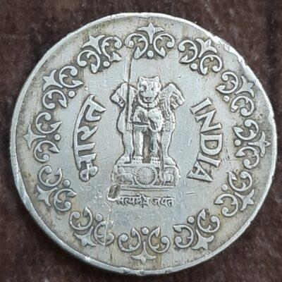 Die error 50 paise coin