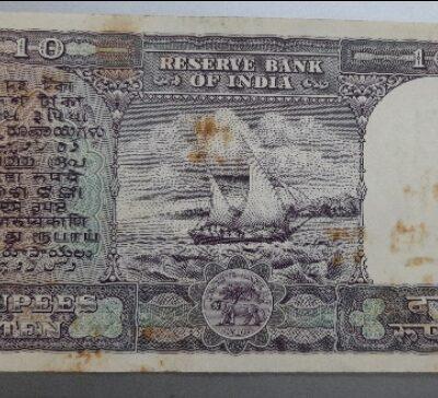 10 Rupee Fafda note
