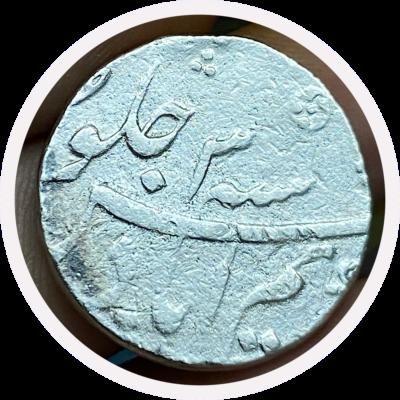Shah Alam bahadur Karimabad Mint rupee
