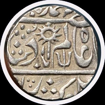 Panna / Chattarpur state silver rupee, Shahar Chattarpur mint RY 9