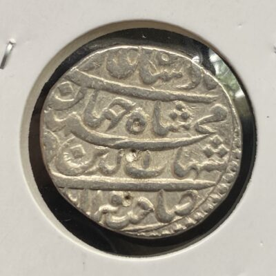 Shahjahan SURAT mint rupee