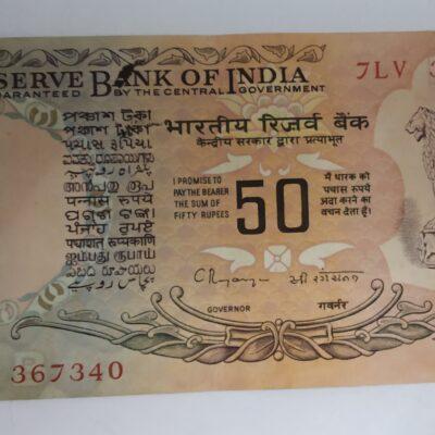 Ink Error *** Old Rs 50 Banknote ***RBI Governor C Rangrajan ***