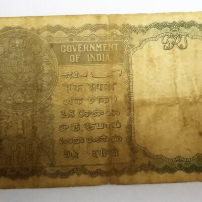 Rs 1 BRITISH INDIA BANK NOTE SIGNATURE CE JONES ISSUED IN 1940