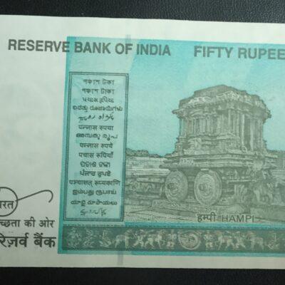 Rs 50 Star Note Prefix 2CC* Year 2019 Signature Shaktikant Das