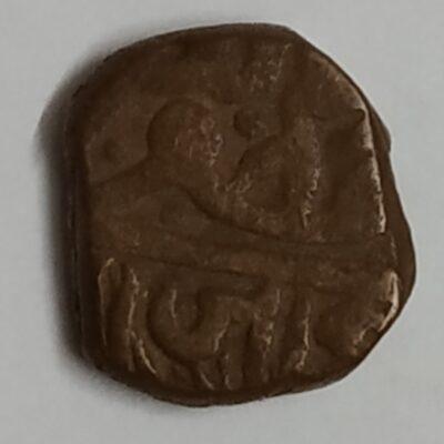 1 Dokdo Kori Currency Jam Shri Satalji Vibhaji of Jadeja Dynesty Year 1569-1593 Nawangar Gujarat