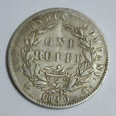 1 Rupee Queen Victoria Divided Legend East India Company rupee