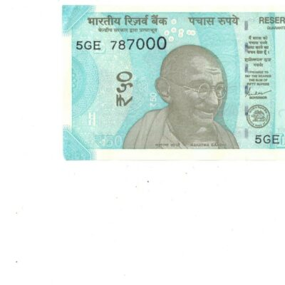 1 RS AND 50 RS NOTE GEM UNC 2017-2020 FANCY NUMBER 787000 RARE