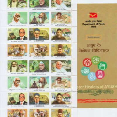 India 2019 Master Healers of Ayush FDC, IS and Sheetlet