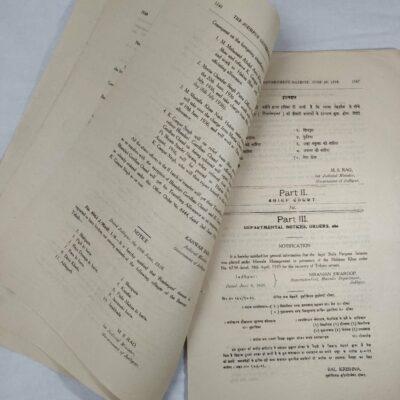Jodhpur Govt Gazette, 1936, 28 pages