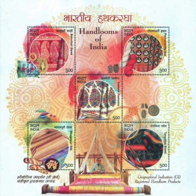 India 2018 Geographical Indication – `Handloom and Handicrafts