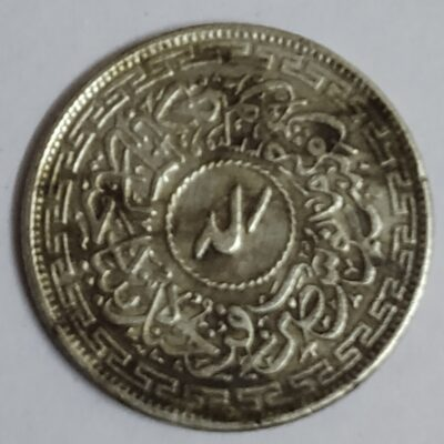 Princely state of Hyderabad (India) 2 Annas – Ruler Mir Usman Ali Khan 1943 AD