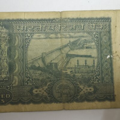 Rs 100 Note by RBI Governor M. Narasimham Released on 31st August 1977